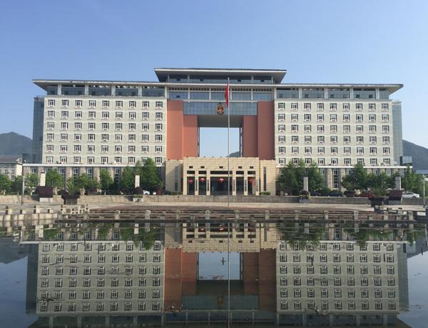 井冈山机关事务局